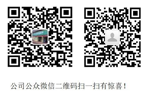 C3F19643-3DC4-4629-A70C-3B15D14BCC81.JPG